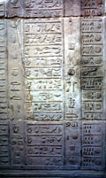 Egyptische Kalender inscripties.