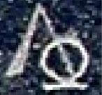 Oud-Egyptisch hieroglief van een Shen ring.