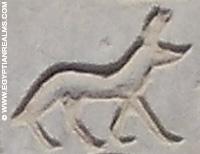 Oud-Egyptisch hieroglief van een hond.