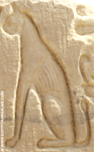 Oud-Egyptisch hieroglief van een kat.