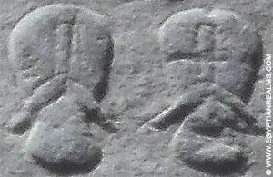 Oud-Egyptisch hieroglief van een sandaal.