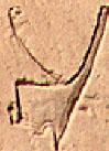 Oud-Egyptisch hieroglief van rode kroon.