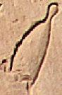 Oud-Egyptisch hieroglief van de witte kroon.