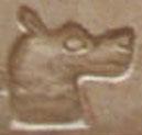 Oud-Egyptisch hiëroglief van een kop van een dier.