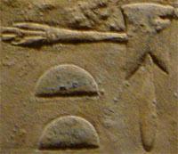 Oud-Egyptisch hieroglief van een dierenhuid.