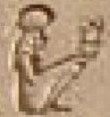 Oud-Egyptisch hieroglief van Khepra.