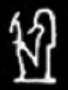 Oud-Egyptisch hiëroglief van een persoon.