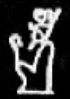 Oud-Egyptisch hieroglief van een heer.