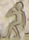 Oud-Egyptisch hiëroglief van een jongen.