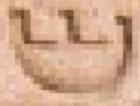 Oud-Egyptisch hieroglief van vloeistof.