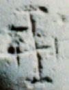 Oud-Egyptisch hieroglief van een kruis.