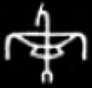 Oud-Egyptisch hieroglief van een schaal.