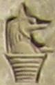 Oud-Egyptisch hieroglief van een vaas met kop.