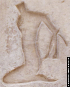 Oud-Egyptisch hieroglief van een gevangene.