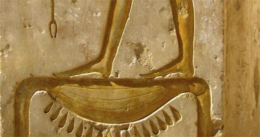 Egyptisch hieroglief.