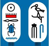 Cartouche van farao Thutmoses III