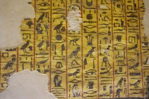 Tomb Ay Westbank Luxor18