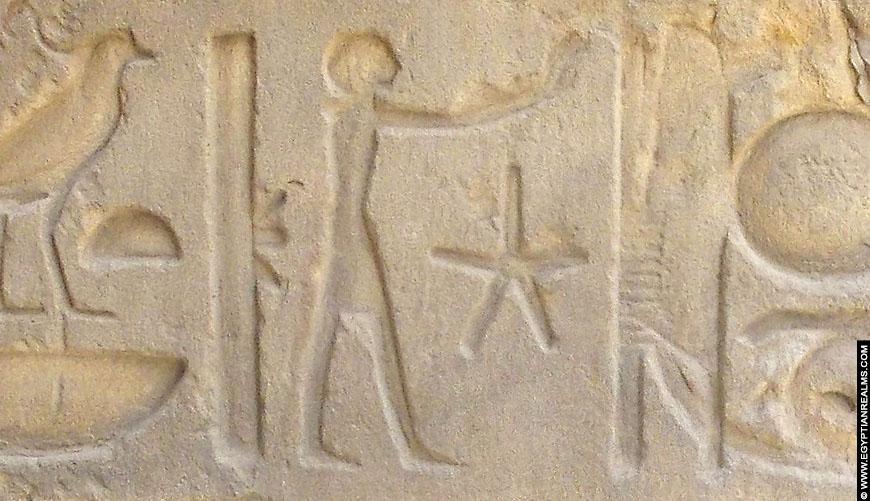 hieroglief hemel-luxortempel
