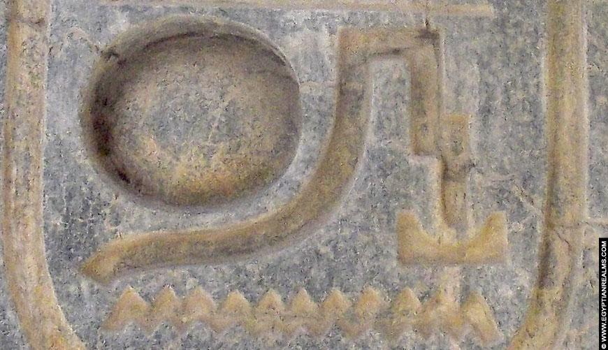 hieroglief scepter ramesseum