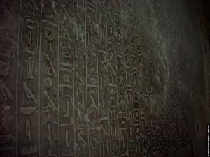Hierogliefen in de tombe