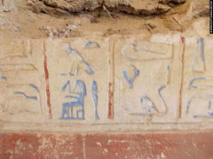 Tomb Pay-Raia Saqqara005