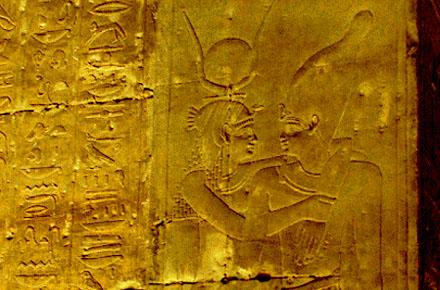 Aset omhelst Pharaoh.