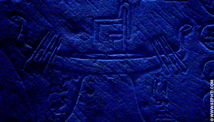 Ancient Egyptian relief of a boat with throne
