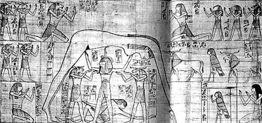 Voorstelling van Nut uit het oude Egypte.