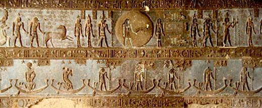 Egyptische astrologische voorstelling van de Ram.