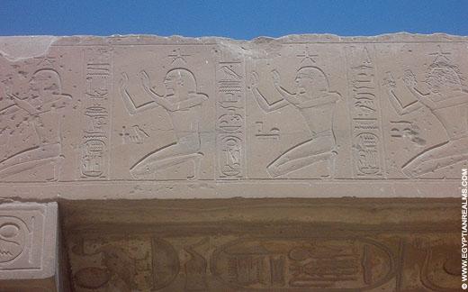 Voorstelling op de Ramesseum tempel.