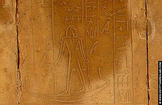 Orion afgebeeld op een plafond in het Ramesseum.