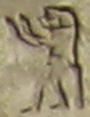 Oud-Egyptisch hieroglief van een baviaan.