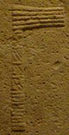 Ancient Egyptian hieroglyph Pole