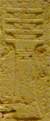 Hieroglyph of the Djed of Osiris.