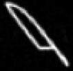 Oud-Egyptisch hieroglief van een mes.