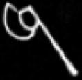 Oud-Egyptisch hieroglief van een ploeg.