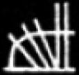 Oud-Egyptisch hieroglief van een net.