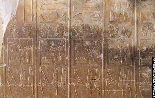 Hiërogliefen op een muur van de Abydos tempel.