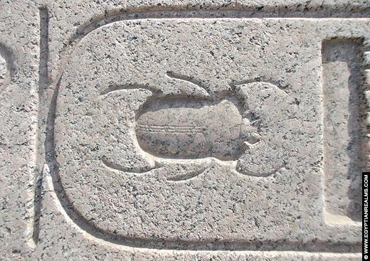 Hieroglief van een scarabee afkomstig van de Karnak Tempel.