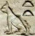 Oud-Egyptisch hieroglief van de kat.
