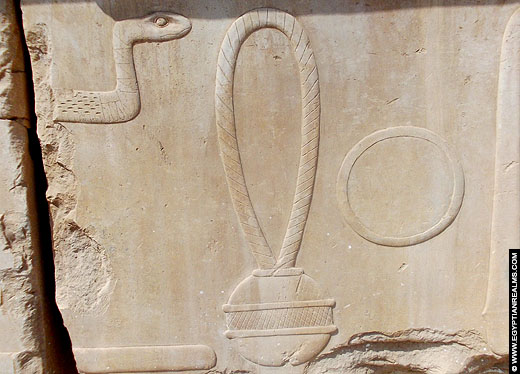 Hieroglief afkomstig van de Karnak Tempel.