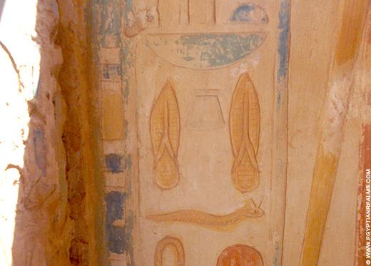 Oud-Egyptisch hiëroglief van sandalen.