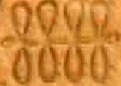 Oud-Egyptisch hieroglief van een armband.