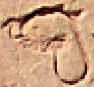 Oud-Egyptisch hieroglief van een hoofddoek.