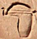 Oud-Egyptisch hieroglief van diadeem.