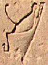 Oud-Egyptisch hieroglief van de dubbele kroon.