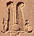 Oud-Egyptisch hieroglief van een kroon met pluimen.
