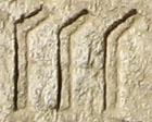 Oud-Egyptisch hieroglief van vingers.