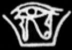 Oud-Egyptisch hieroglief van een oog.