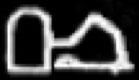 Oud-Egyptisch hieroglief van een arm met paneel.